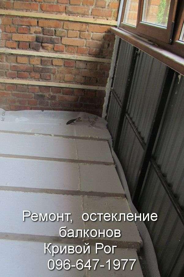 Утепление балкона Кривой Рог (8)