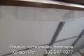 Утепление балкона Кривой Рог (15)