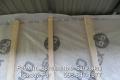 Утепление балкона Кривой Рог (5)