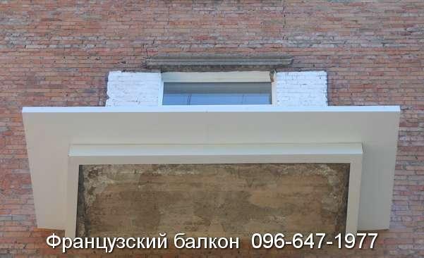 francuzkiy balkon (17)