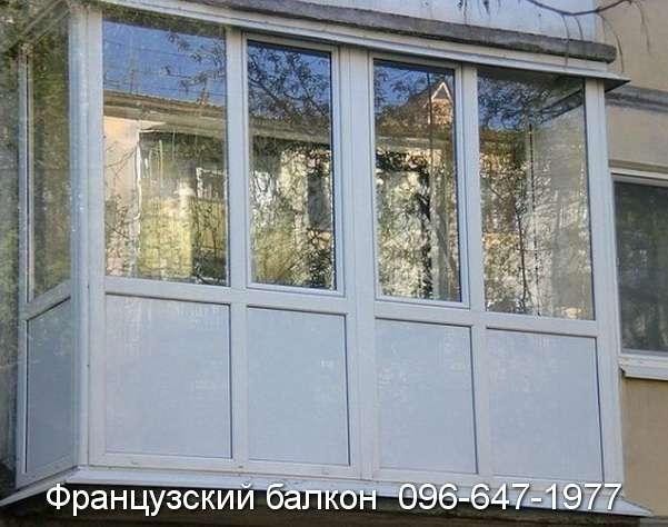 Белый Французский балкон