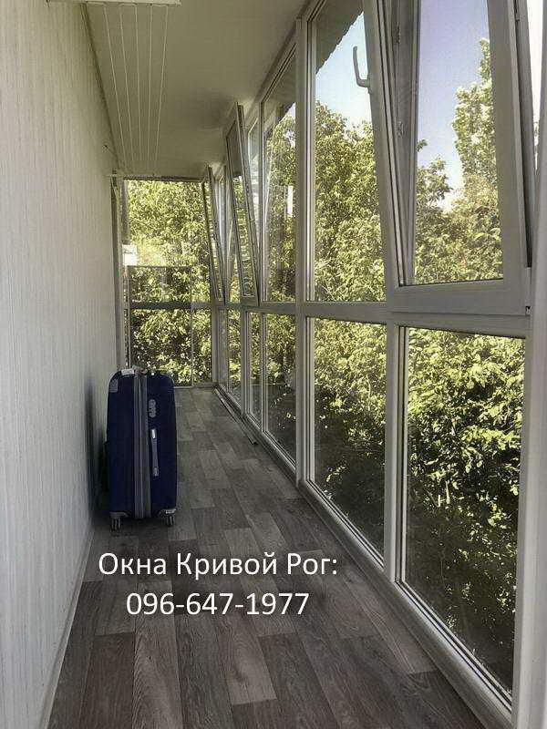 Металлопластиковые окна Кривой Рог для балкона