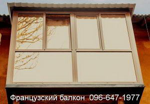 frantsuzskiy balkon krivoy rog