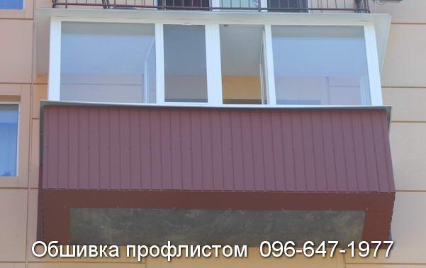 Остекление балкона Кривой Рог