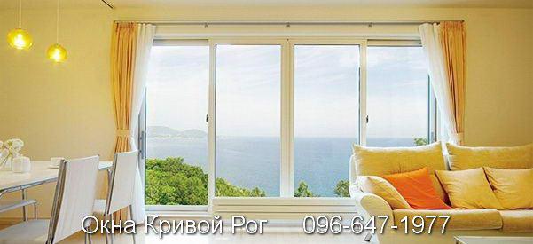 Okna Krivoy Rog