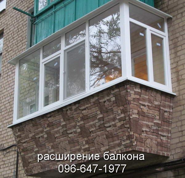 Окна Кривой Рог