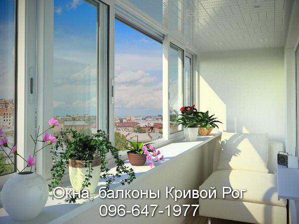 Раздвижные окна купить в Кривом Роге