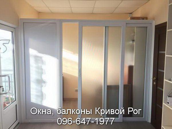 Раздвижные двери