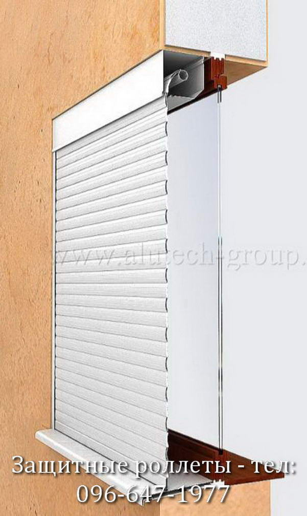 Защитные роллеты на окна монтаж
