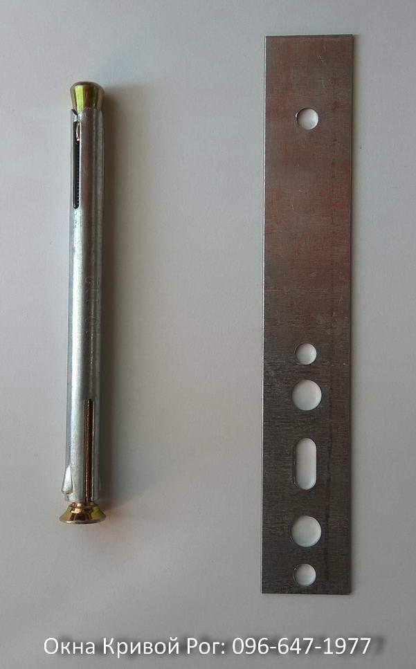 Анкер и пластина для крепления пластиковых окон - фото