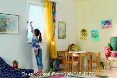 Установка детских замков и блокираторов на окна в Кривом Роге