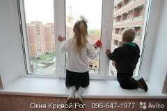 Купить детский замок на окна