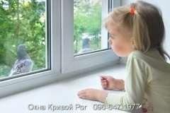 Детский замок на окна - защита детей