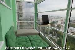Балкон с панорамным видом