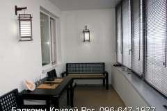 Отделка балкона под стиль Чёрное - Белое