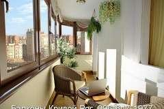 Красивый дизайнерский балкон