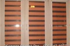 Многим людям нравится контрастный оранжевый цвет. Такие предпочтения можно реализовать, купив тканевые жалюзи День- ночь