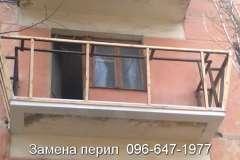 Расширяем и укрепляем балкон с новым перильным ограждением из металлической профильной трубы