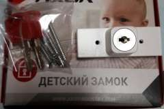 Детский замок на окна продаётся в полиэтиленовой или картонной упаковке