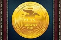 Окна из профиля WDS сделали Миропласт лидером по импорту