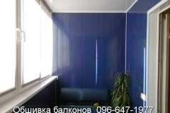 Обшивка балкона синим пластиком с остеклением окнами из металлопластика