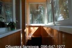Обшить балкон в Кривом Роге ПВХ вагонкой