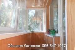 Ремонт балкона с обшивкой