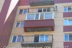 Балкон под ключ в Кривом Роге с наружной обшивки профнастилом