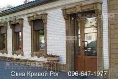 Компания Виконда оснащает свои окна и двери мощным стальным армиром