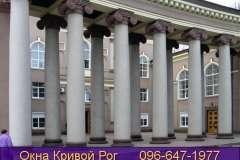 Дворец культуры с окнами Конкорд смотрится стильно