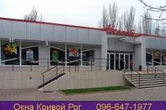 Магазин Абсолют установил эксклюзивные окна Конкорд