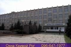 Административные здания также остеклены окнами Конкорд