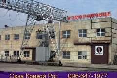 Промышленные здания ставят окна Конкорд