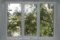 Откосы на трёхстворчатое окно