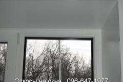 Откосы на окнах должны иметь достаточный разворот для проникновения солнечного света