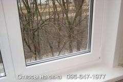 Установил окна, подумай сразу за установку откосов