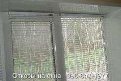 Откосы на окна выгоднее заказывать сразу на несколько окон