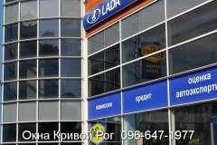 Окна Steko для остекления магазинов