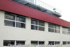 Окна Steko для промышленных зданий