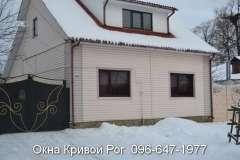 Тёплые окна Steko для жителей Кривого Рога и Украины