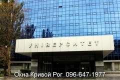 Окна Steko при остеклении гос учереждений