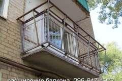 Площадка расширения балкона для выноса рамы