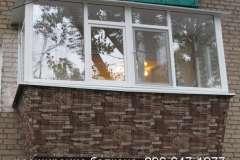 Расширить балкон в Кривом Роге с выносом рамы