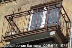 Металлоконструкция расширения балкона