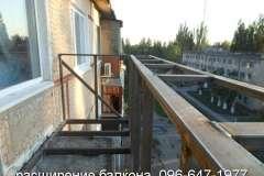 Расширение балкона по опорной плите и уровню перил