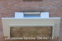Вид снизу площадки расширения балкона