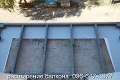 Площадка расширения балкона - вид сверху