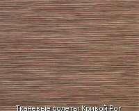 Коричневая фактура Natural Screen Oak для рулонных штор