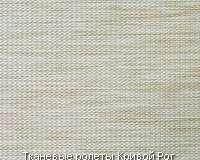 ARUBA Natural Этот цвет ткани для рулонных штор напоминает фактуру льняного полотна