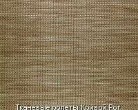 Тиковое дерево может быть воплощено в структуре ткани для рулонных штор. Новый модный цвет UBA Teak